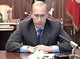 По конституции президент российской федерации определяется как